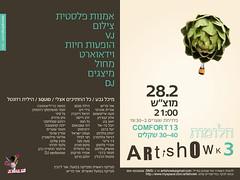 My Art-installation at Artishowk Night! (Yaronimus Maximus) Tags: telaviv dreams artinstallation yaronimus invintation comfort13