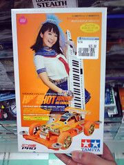 Tamiya Mini 4WD PRO Momoi Halko Orange Hotshot Jr