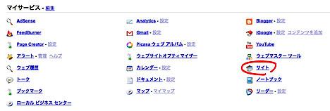 Google My Service
