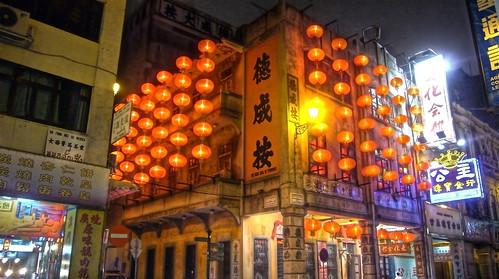 Art gallery building in Macau, China