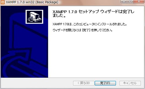 xampp by you.