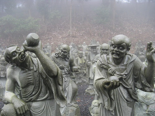 Day12 - 02 - Statues in the mist at 雲辺寺 (Temple 66)