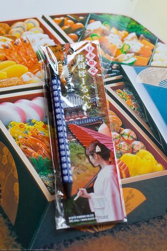 Oishii gift - shrimp sushi pen
