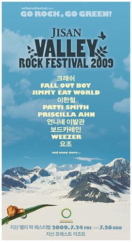 valleyrockfestival_teaser