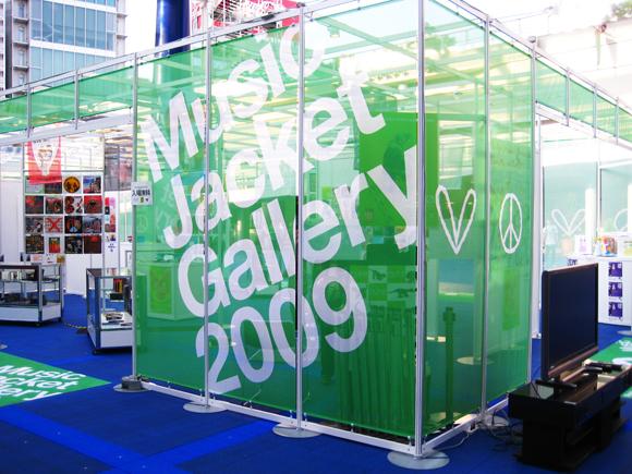 musicjacketgallery2009