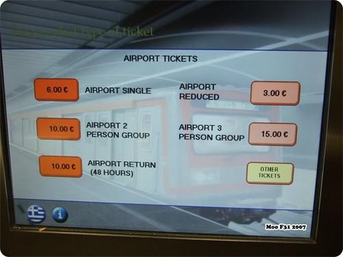 購買捷運票-3