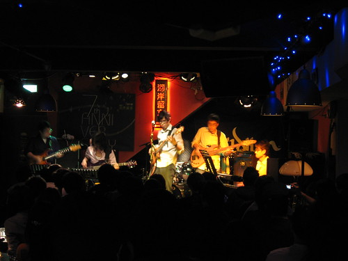 Electric Bass Show III @ 河岸留言