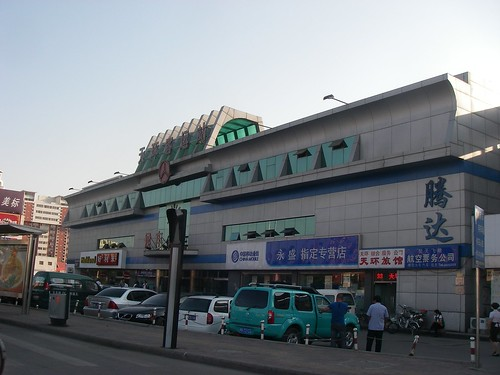 Tianjin bus station