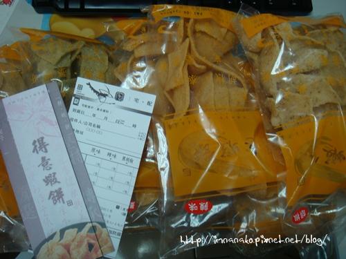 090606吃吃喝喝004