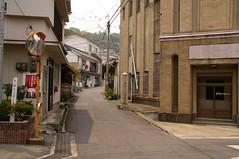 円通寺入り口