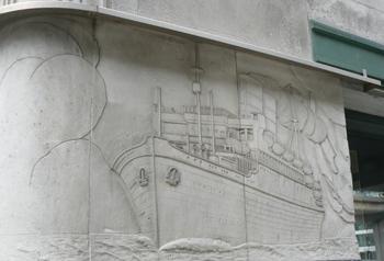 Steamship, former Postal Delivery Building, Toronto