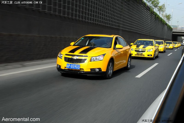 Transformers 2 autos China Bumblebee 5
