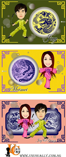 Caricature Chinese Gonfu Couple Drawing