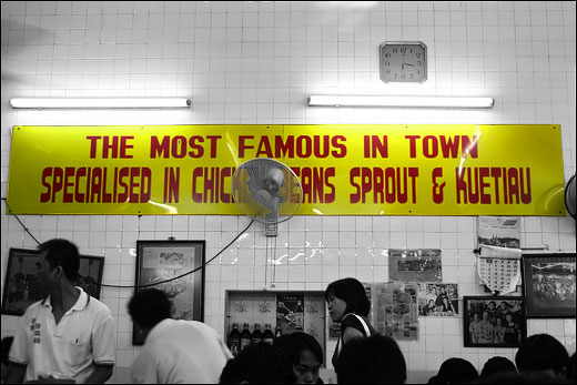 most-famous