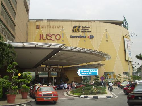 Mid Valley Megamall