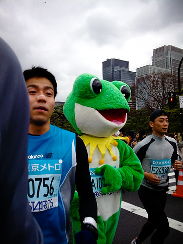 42K in a frog suit... good stuff.