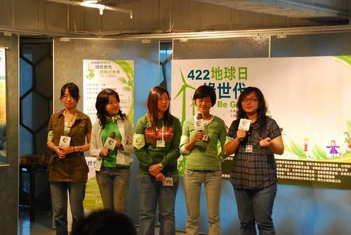 三位馬來西亞籍及兩位台灣籍學生所組成的綠畫小團隊。