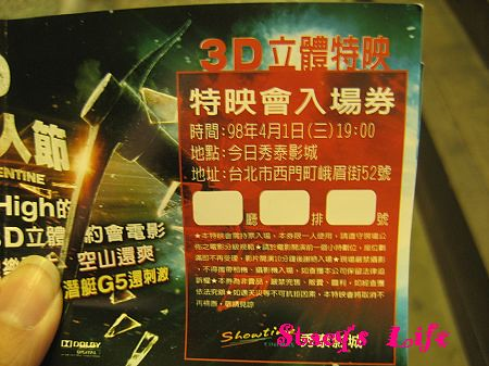 nEO_IMG_3D電影 002