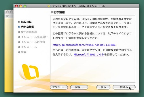 office_mac_034k