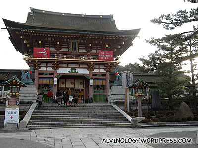 Alvinology goes to Japan - Day 11 of 14 - Alvinology