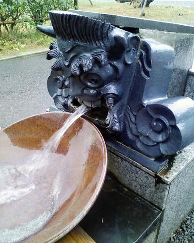 酒呑童子の湯