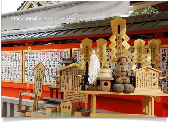 【京都賞櫻旅】京都清水寺順遊景點~地主神社求姻緣京都地主神社