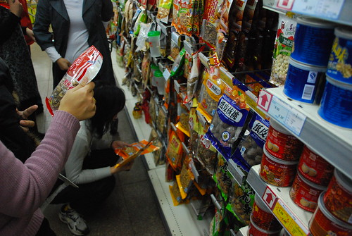 Hegang Shopping
