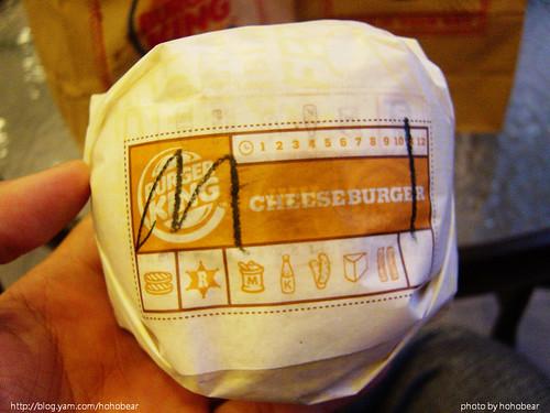 20090427漢堡王吃漢堡 (1).jpg