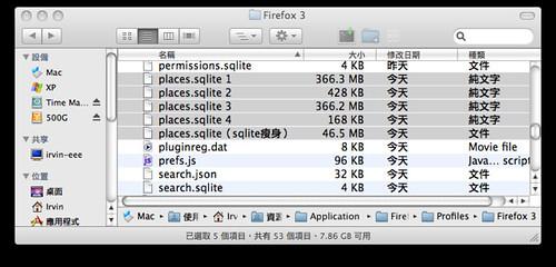 places.sqlite大測試