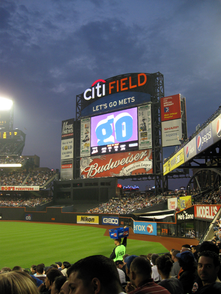 The Big Screen at Citi Field (Click to enlarge)