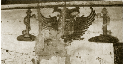 Interior de la Posada de la Hermandad hacia 1925. Sección Nobleza del Archivo Histórico Nacional.