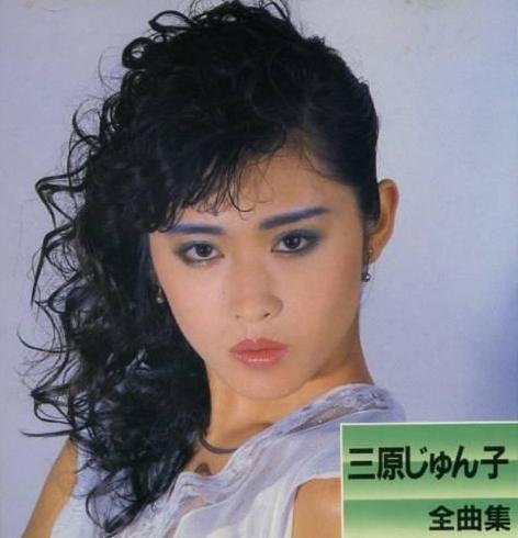 三原じゅん子の画像 p1_28