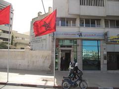 IMG_0224 (zimaal) Tags: morocco maroc fs soufisme