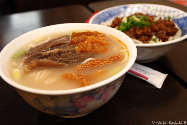 lao-zhang-noodles