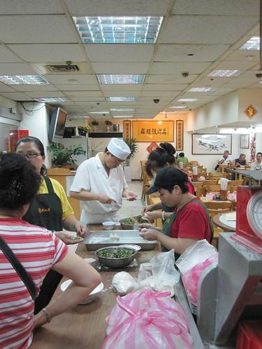 老山東牛肉家常麵店