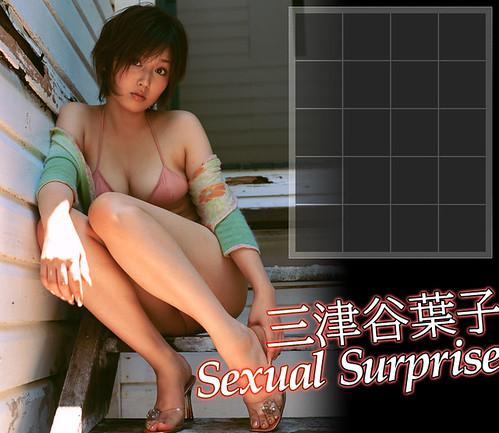 三津谷葉子 画像10