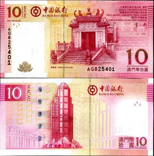 10 patacas Macao 2008, Banco Da China