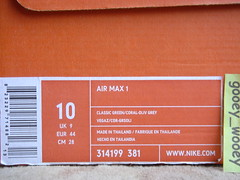 Nike Air Max 1 'BRS' ('05). (gooey_wooey) Tags: light 1 mesh running sneakers trainers nike 95 90 rare premium airmax 87 hoa powerwall historyofair blueribbonsports