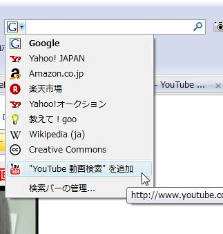 youtube firefox by you.