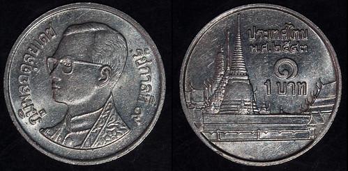 Thailand 1 Baht coin