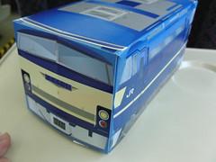 CIMG0373