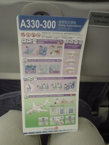 04.A330-300