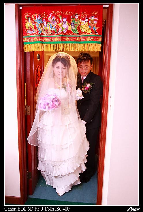 2009美惠結婚