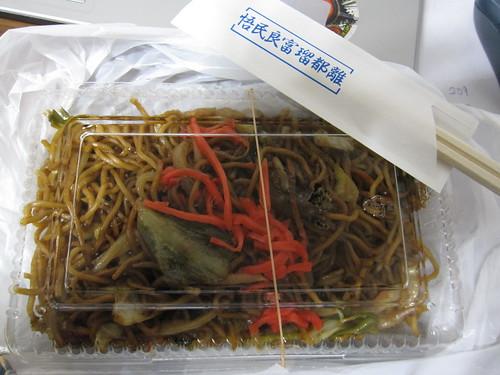 Dinner, yaki soba  which cost 500 yen