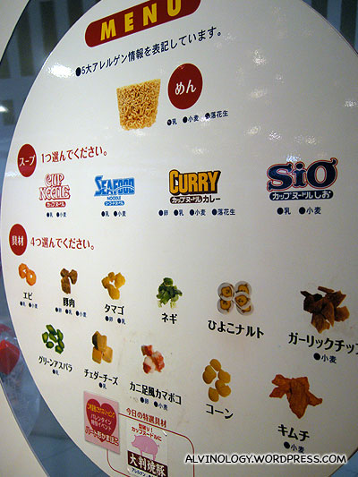 You get to choose the flavour and ingredient to put into your own cup noodle