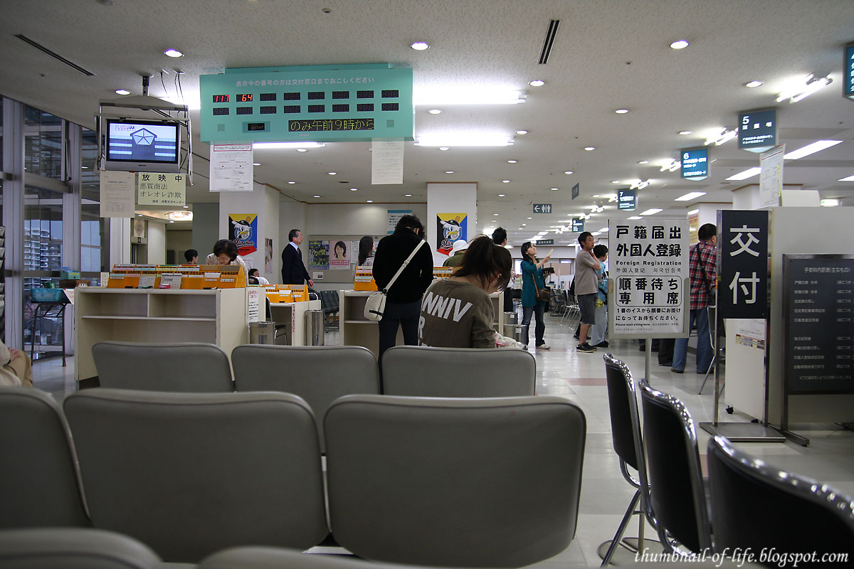 Chiba Ward Office
