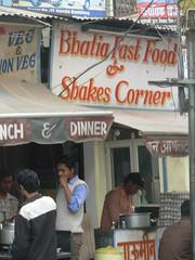 Bhatia ji - 3