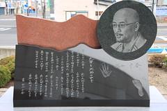 松山千春 画像22