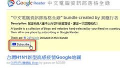 readerbundle-09