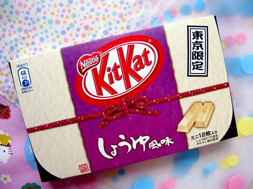 Tokyo Kit Kat shoyu (soy sauce)